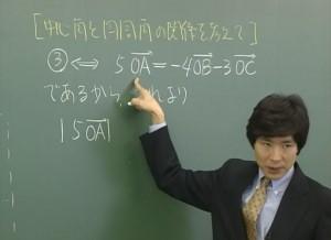小林隆章 入試数学の盲点