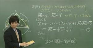 小林隆章 入試数学の定石