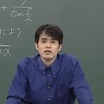 元代ゼミ・元駿台数学科講師 今野和浩講師の評判は?板書は