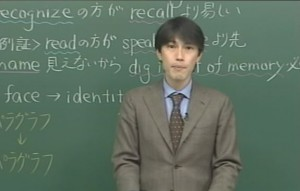 nishi112kyouji4