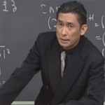代ゼミ数学講師 荻野暢也講師は?評判は?接点tはどこだ?