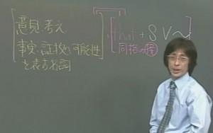 sasakijoho1
