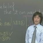 代ゼミ英語科講師 佐々木和彦講師のギャグは?読解(情報構造)は?