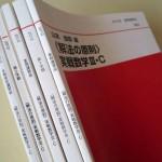 代ゼミ数学講師 山本俊郎講師のオリジナル(Original)担当講座は?過去の分も含めて紹介