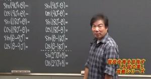 toshi923yama