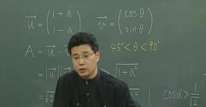 西岡康夫講師