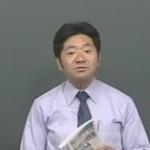 代ゼミ数学科講師 湯浅弘一の評判は,板書の特徴は