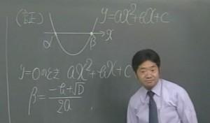 yuasa113hi2