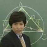 駿台予備校数学講師 小林隆章(師)の評判は?定石と盲点の講義は?