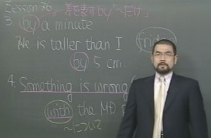 今井宏 英語