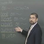 東進ハイスクール英語科講師 今井宏講師の評判は?