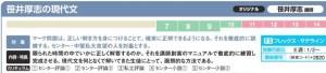 atushitoki2