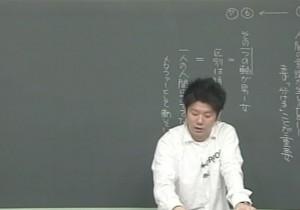代ゼミ国語科講師