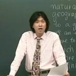 佐藤ヒロシ(代ゼミ英語科)講師の評判は?板書は?