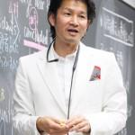 代ゼミ英語科カリスマ講師 西谷昇二講師について