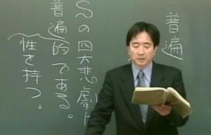 笹井厚志講師