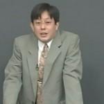 代ゼミ英語科(英作文)講師 小倉弘講師の評判は?