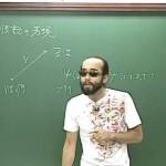 苑田尚之講師(東進ハイスクール・河合塾 物理)の評判は?