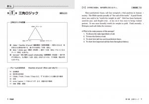 横山雅彦DVD