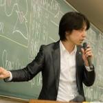 関正生講師の世界一わかりやすい英単語の授業 chapre1&2【元東進講師】