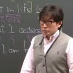 代ゼミ英語科講師 仲本浩喜 講師の評判は?特徴は(やっぱり上智大英語?)
