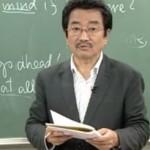東進ハイスクール英語科講師 宮崎 尊 講師の評判は? 尊塾?