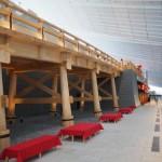 クイズそれマジニッポン羽田空港 国際線旅客ターミナルにある珍しい場所は?北川景子さんが気になったものは?