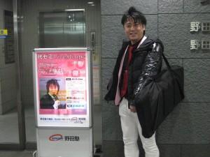 2016urushinag1