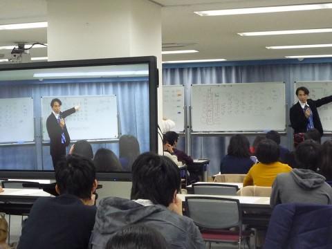 代ゼミ亀田和久 講師 SPRINGライブツアー &参考書紹介3