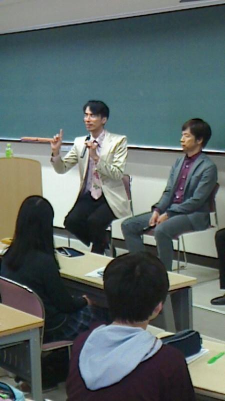 代ゼミ亀田和久 講師 SPRINGライブツアー &参考書紹介4