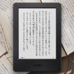 Kindle 月替わりセール高レビュー順Amazon ランキング(2016年5月)