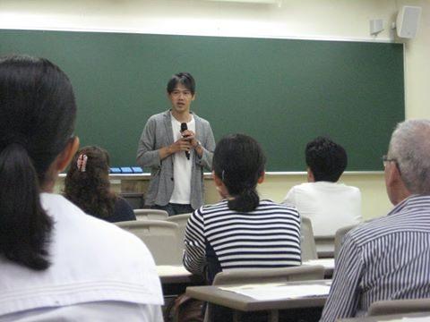 代ゼミ西川彰一 講師1