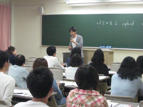 代ゼミ西川彰一 講師3
