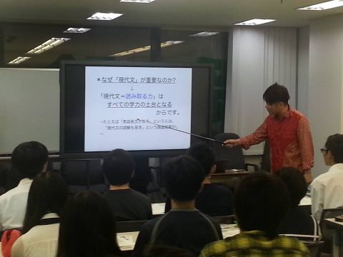 代ゼミ 船口明講師 SPECIALライブツアーin名古屋
